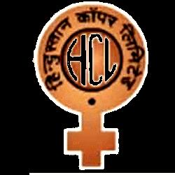 Hindustan Copper Project, Khetri Nagar