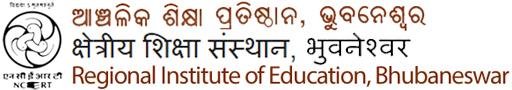 Regional Engineering College, Bhubhaneshwar